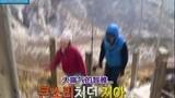 140119-正片:成冬日搞怪 老爸们快闪-爸爸我们去哪儿